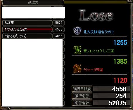 20141109廃都1