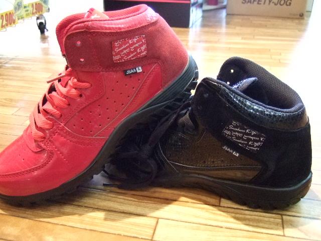 2013_0319ブログ用安全靴0006