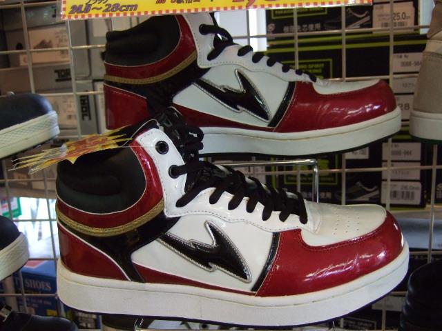 2013_0319ブログ用安全靴0004