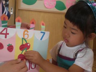 6譛・8譌・+011_convert_20120628150527