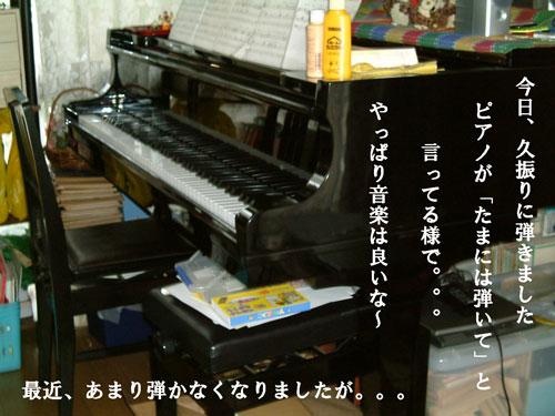 DSCF0024_20140128223321d14.jpg