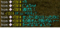 20120802200312f12.png