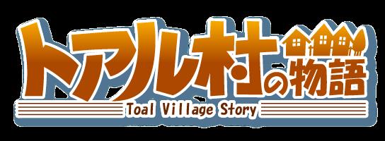 toal_logo.png