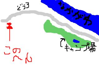 snap_torinomeor1000_201356121254.jpg