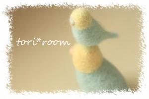 羊毛インコ