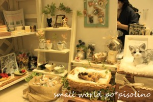 small world popisolino