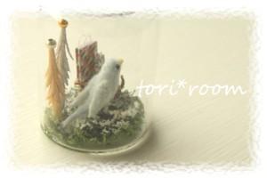 羊毛フェルト小瓶クリスマス