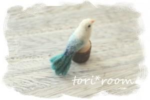 羊毛フェルト小鳥