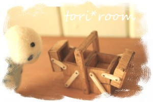 木工ソーイングBOX
