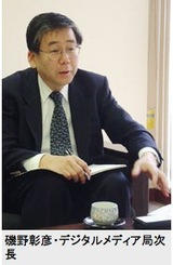 20080128jpg.jpg