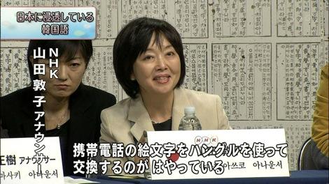 NHK02_20120727233510.jpg