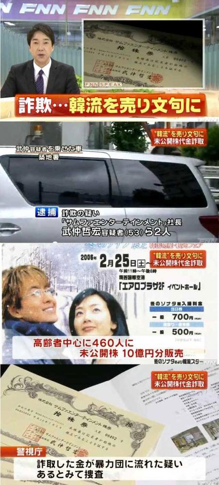 kanryu_sagi.jpg