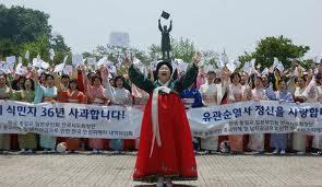 koreaimagesCALUJHHN.jpg
