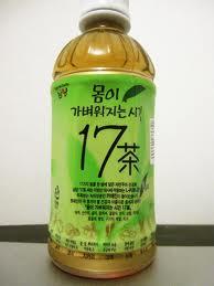 koreaimagesCAMX4WGO.jpg