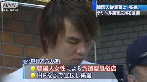 korean_crime.jpg