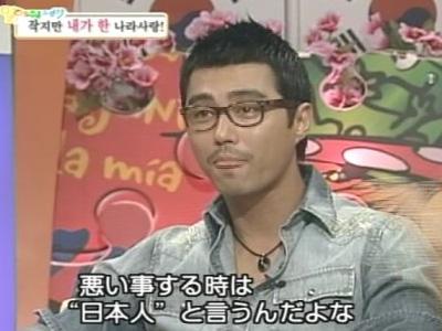 koreawaruikoto_20121028022432.jpg