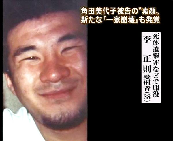 lee-masanori_zainichi-kankokujin.jpg