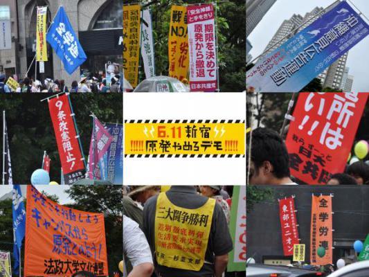 sayoku1307782763_s_20120630015427.jpg