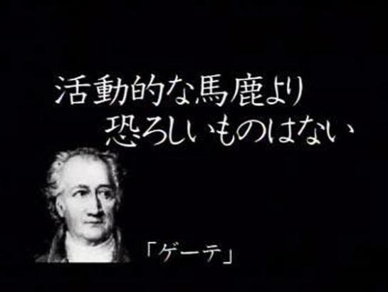 sayoku20120409182552c62.jpg