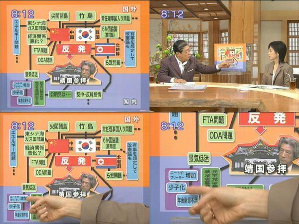 yasukuni_20121028105305.jpg