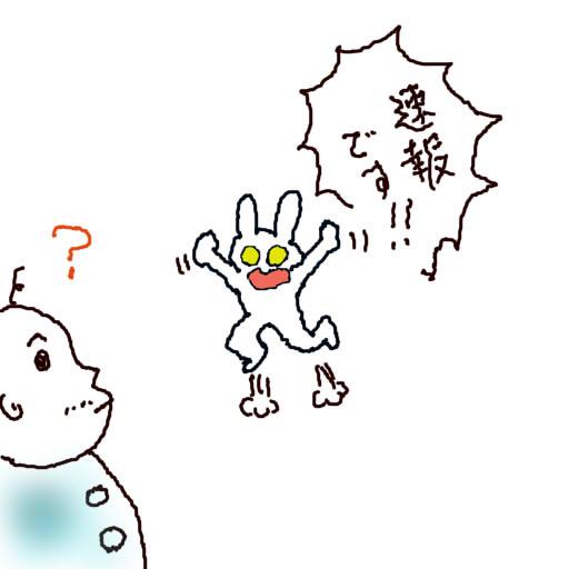 1_20120613104413.jpg