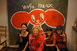 MAYAMAXX28