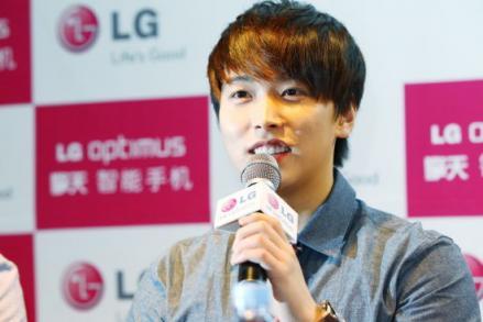 LG fan 2