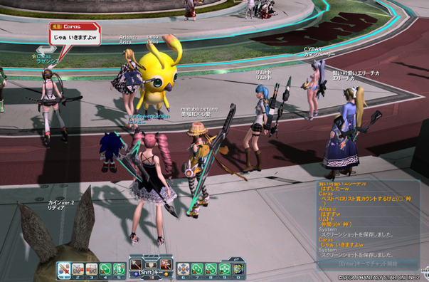 pso20140826_235029_019.png