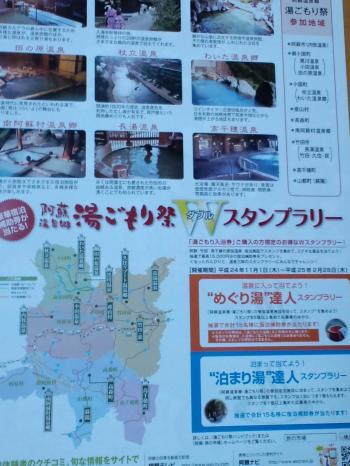 CA3G0015_convert_20121029210558.jpg