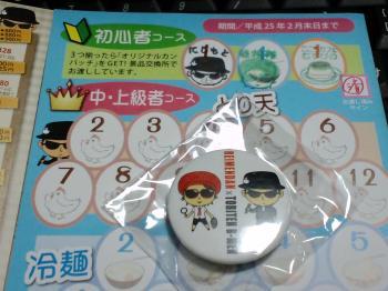 CA3G0028_convert_20121003192813.jpg