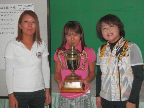 2012レディース選手権上位3名