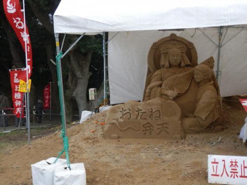 お種弁天宮の砂像