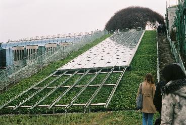 持続可能な環境計画