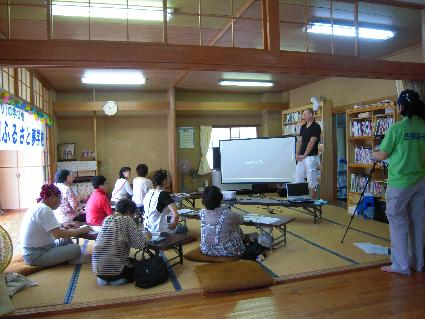 先日本文化との違いをレクチャー