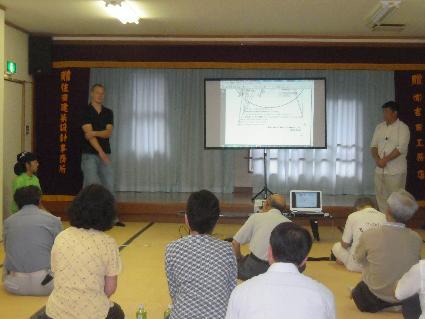 地域での講義