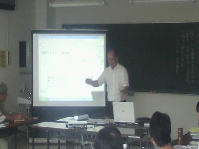 自然エネルギーと自然環境と日本のエネルギー対策と森林木材の有効活用
