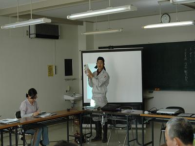 岩手県からの研究生
