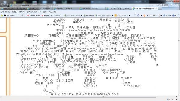 AA_convert_20121224001752.jpg
