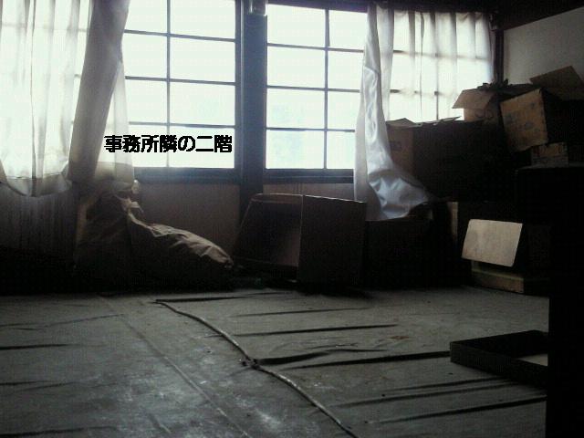 2012082115350001.jpg