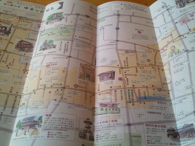 moblog_028ee8bd.jpg