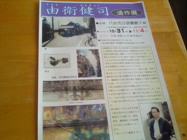 moblog_611d1bef.jpg