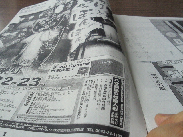 moblog_6d3cf83e.jpg