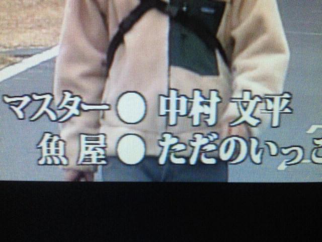 moblog_7fa5514b.jpg