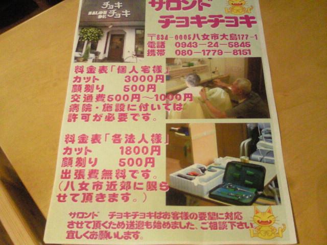 moblog_b3d4842b.jpg