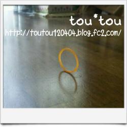 霈ェ繧エ繝_convert_20120513222626