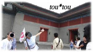 北京明城壁遺跡公園