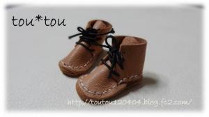 ショート革ブーツ