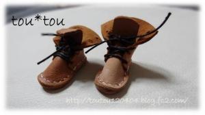 ロング革ブーツ