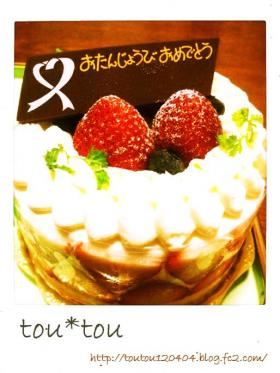 兄s Birth Day