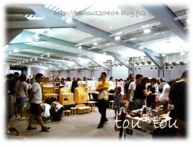 蝗ウ2_convert_20120917094843